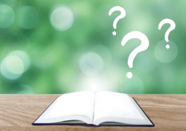 劇場版「鬼滅の刃」無限列車編のノベライズ本が2種類ある!?どっちを買えばいいの?